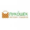 Лукошек, магазин подарков отзывы