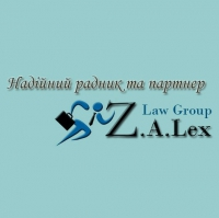 "Адвокатское бюро ""Z.A.Lex Law Group"""