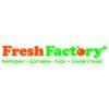 Fresh Factory отзывы