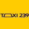 Такси 239 отзывы