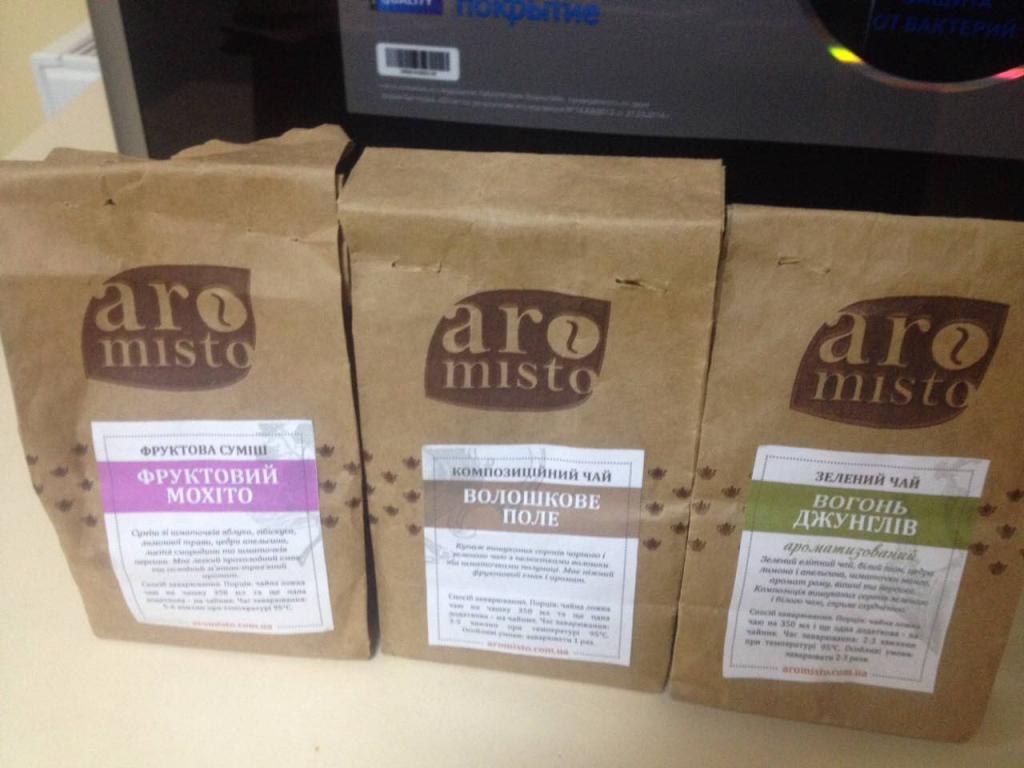 Интернет-магазин чая и кофе Aromisto.com.ua - Мой любимый магазин чая