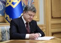 Санкции Украины. Запрет для Яндекс, Одноклассники, ВКонтакте и 1С