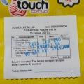 Отзыв о touch.com.ua: Спасибо за покупку!!!