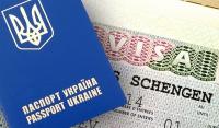 Безвизовый режим, безвиз для Украины