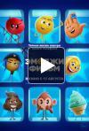 Эмоджи фильм (The Emoji Movie) отзывы