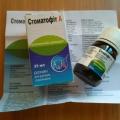 Отзыв о Стоматофит А: Стоматофит А - отличная находка от стоматита