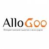 allogoo.com.ua отзывы