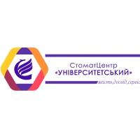 """СтоматЦентр """"Університетський"""""""