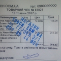 Отзыв о touch.com.ua: Touch.com.ua супер