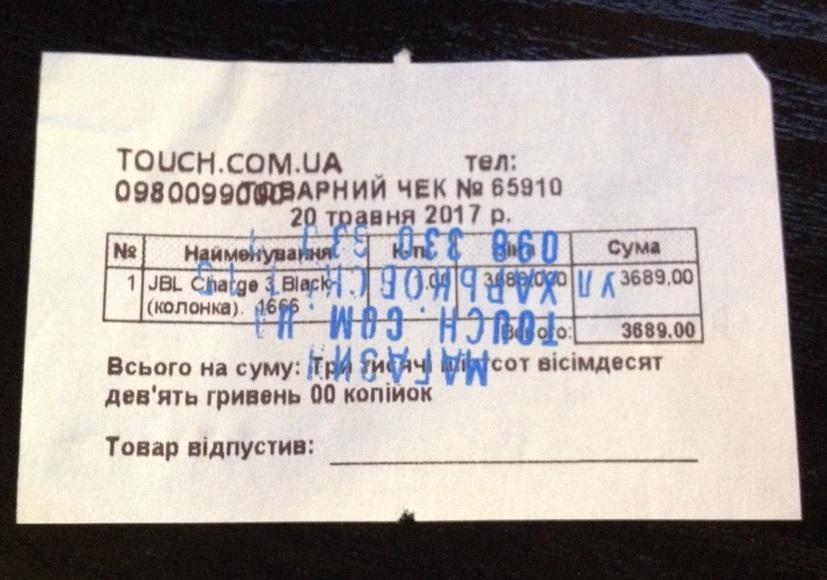 touch.com.ua - JBL Charge 3