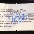 Отзыв о touch.com.ua: JBL Charge 3