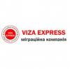 Viza Express