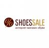 Интернет-магазин обуви «ShoesSALE»