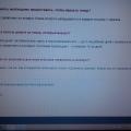 Отзыв о modnaKasta: Представителю!!!!Зачем обманывать покупателя Екатерину!!!в отзыве ниже
