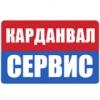 ООО Карданвал Сервис отзывы