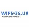 wipers.ua