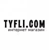 Интернет-магазин обуви tyfli.com