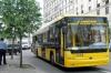 Стоимость проезда в общественном транспорте и метро отзывы