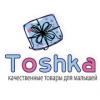 Интернет магазин toshka.net.ua отзывы