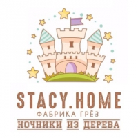 Детский ночник STACY.HOME