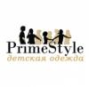 Интернет магазин детской одежды Primestyle Kids