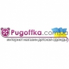 Интернет магазин детской одежды Pugoffka