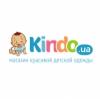 Kindo.UA, интернет магазин детской одежды