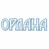 """Доставка питьевой воды в Киеве """"Ордана"""" отзывы"""