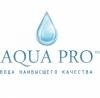 Компания «Аква Про» («AQUA PRO») отзывы
