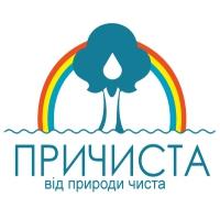 Компания «ПРИЧИСТА»