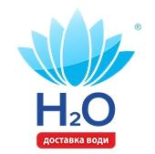 Доставка воды Н2О
