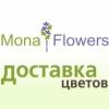 Интернет-магазин цветов MonaFlowers отзывы