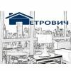 Компания Петрович, Ремонт квартир отзывы