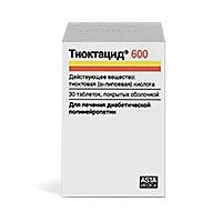 тиоктацид 600 таблетки инструкция