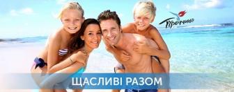 CORAL FAMILY или СЧАСТЛИВЫ ВМЕСТЕ: рецепты удачного семейного отдыха