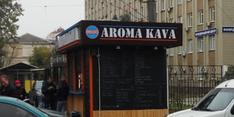 "Сеть кофеен ""Aroma Kava"" - Охраники Aroma Kava избили, сломали руку"