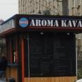 """Отзыв о Сеть кофеен """"Aroma Kava"""": Охраники Aroma Kava избили, сломали руку"""
