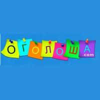 Доска объявлений Украины ОГОЛОША