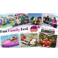 «Fun Family Fest» в «Sky Family Park»