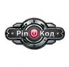 PIN-КОД, квест комната отзывы