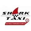 Shark Taxi отзывы