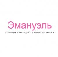 emanuel.in.ua  Интернет-магазин белья