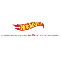 Хот Вилс-шоп (hotwheels-shop)