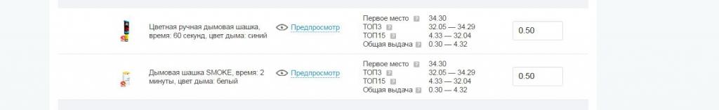 Отзыв о Prom.ua  Не рекомендую рекламу ProSale - обман! - Первый ... ea19ed8c35866