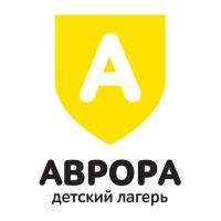 Аврора, детский лагерь