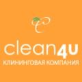 Компания Clean4u