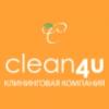 Компания Clean4u отзывы