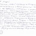 Отзыв о Автошкола Profi-Drive: инструктор крутит отзывами, як циган сонцем