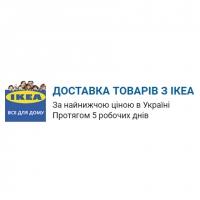 ikea.net.ua