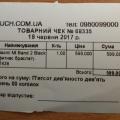 Отзыв о touch.com.ua: Отличный магазин. Рекомендую!
